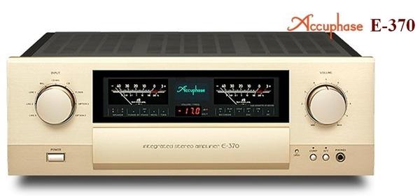 《名展影音》頂級旗艦 精選優質 日本金嗓子Accuphase E-370 100瓦綜合擴大機   公司貨