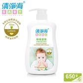 清淨海 BABY系列檸檬蘆薈奶瓶食器清潔液 650g (6入組)
