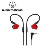 【敦煌樂器】Audio-Technica ATH-LS50 雙動圈耳塞式耳機 紅色款
