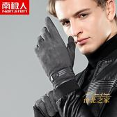 男士麂皮絨手套秋冬季開車騎行摩托車手套防風觸屏刷毛保暖