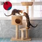貓跳台 肆喜貓屋貓爬架編織貓窩貓樹一體劍麻多層貓抓柱跳台大型易打理 MKS韓菲兒