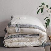 簡約舒適被子加厚保暖棉被雙人被水洗棉純色素色被褥子【邻家小鎮】
