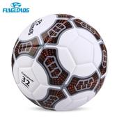 比賽足球PU軟皮5號歐冠真皮腳感中考學生考試體育課成人訓練