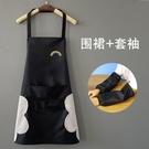 廚房圍裙防水防油