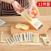 切菜機 多功能家用馬鈴薯絲切絲器切菜機神器蘿蔔擦絲切片器刨絲器廚房用品【幸福小屋】