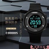 手錶男士電子手錶高初中大學生男女孩防水多功能運動青少年簡約電子錶  芊墨左岸 上新