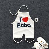嬰兒肚兜夏季四季通用薄款寶寶新生兒初生兒童護肚圍春秋夏天艾美時尚衣櫥
