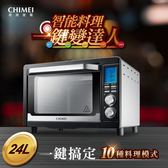 CHIMEI奇美 24公升微電腦旋風智能電烤箱 EV-24S0SD