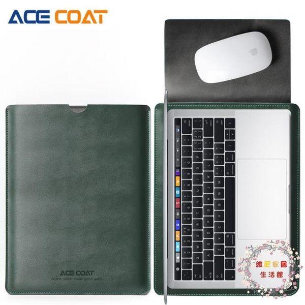 筆電包ACECOAT Macbook Pro內膽包 12寸蘋果電腦包 Air13.3筆記本包皮質