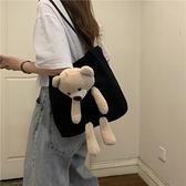 潮女大包包 ins時尚可愛小熊包包女2021新款單肩斜挎大容量上班帆布包潮【快速出貨八折搶購】