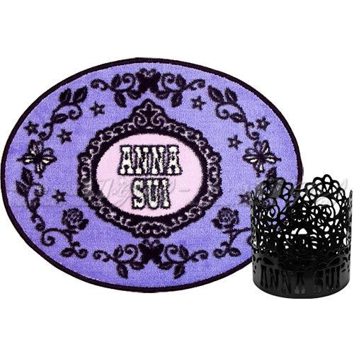 ☆17GO☆ ANNA SUI 安娜蘇 薔薇紫蝶地毯+魔幻薔薇燭檯(不含燭心)