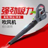 1800W吹塵機吹風機家用電腦大功率除塵器小型鼓風機清塵  享購  Igo 220v