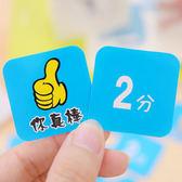 【BlueCat】幼兒園老師愛用 頂呱呱你真棒鼓勵積分兒童獎勵卡 (200入)
