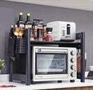 廚房置物架放微波爐架烤箱架子桌面臺面家用電飯煲可伸縮雙層收納 童趣屋
