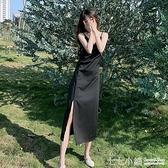 春秋性感吊帶開叉長裙2021新款心機小眾設計感褶皺遮肉女生洋裝連身裙
