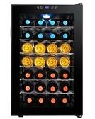 特賣confidence/康菲帝斯CW-70FD紅酒櫃電子恆溫酒櫃家用小冷藏櫃冰吧LX
