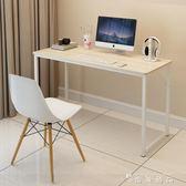 電腦桌台式家用簡易寫字台簡約現代書桌單人經濟型辦公桌學習桌子 igo  薔薇時尚