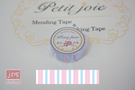 【NICHIBAN】 日絆 Petit Joie Mending Tape 花邊隱形膠帶 粉藍琴紋 (PJMD-15S009)