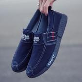 春季男鞋豆豆鞋帆布休閒鞋一腳蹬懶人鞋子男士老北京布鞋青年板鞋 後街五號