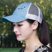 棒球帽子-防曬圓點印花刺繡燙鑽網帽遮陽潮帽13SS-C065 FLYSPIN菲絲品