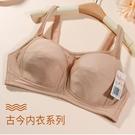 古今義乳專用文胸乳腺胸罩癌術後內衣全棉透...