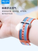 sikai 米動青春版手錶錶帶 華米20MM錶帶amazfit智慧運動手環尼龍帆布腕帶小米米家石英 小宅女