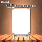【 C . L 居家生活館 】2X3折合桌(304不鏽鋼桌面/ 附安全扣)/ 白鐵桌/ 摺疊桌/ 泡茶桌/ 不鏽鋼桌子/ 拜拜桌