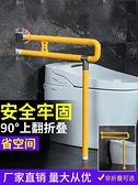 浴室扶手 浴室無障礙馬桶老人不銹鋼扶手欄桿廁所衛生間防滑安全助力拉 LX 艾家