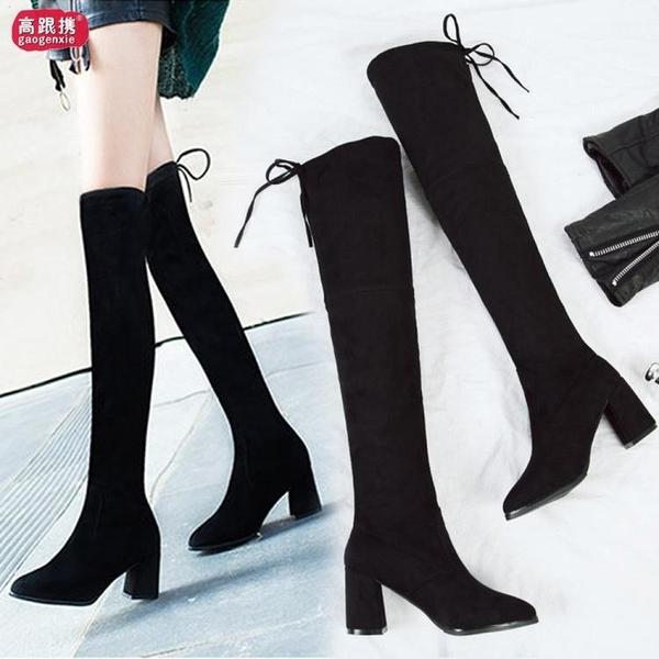 新款秋冬季粗跟高筒靴女靴子過膝靴高跟長筒靴瘦瘦靴彈力長靴