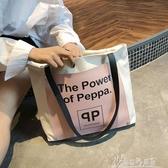 【免運快出】 超火大容量帆布包簡約文藝布袋學生單肩大包包女 奇思妙想屋