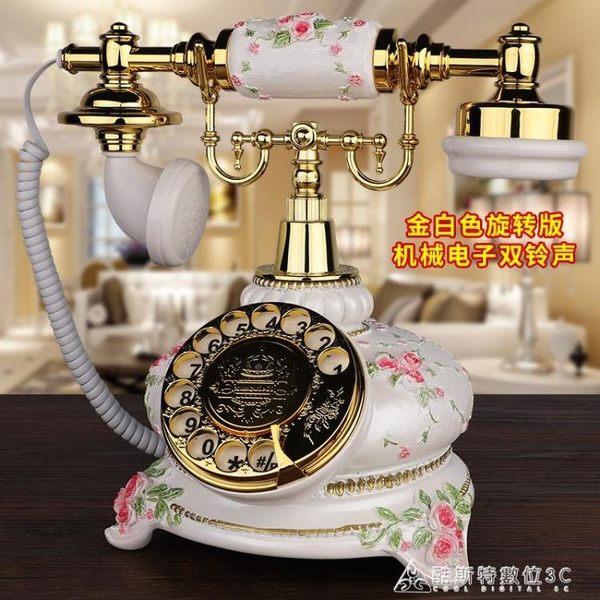 GDIDS仿古電話機歐式復古田園時尚創意無線插卡電話機家用座機 酷斯特數位3c