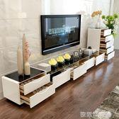 電視櫃 客廳電視柜現代簡約小戶型迷你電視柜茶幾組合套裝地柜多功能組合 MKS 歐萊爾藝術館