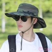 漁夫帽男夏季帽子迷彩大檐遮陽帽戶外登山防曬太陽帽男士騎車旅游