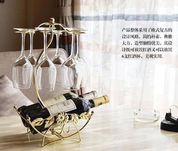 創意紅酒架倒掛紅酒杯架家用裝飾品歐式紅酒瓶架擺件酒柜瓶架酒架 暖心生活館