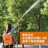 噴霧器 農用智能噴霧器背負式高壓農用噴霧器多功能 巴黎春天