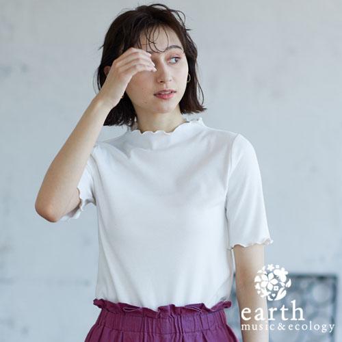 「Summer」特色抓皺設計羅紋短袖T恤 - earth music&ecology