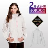 JORDON  GORE-TEX防水透氣外套+Primalof二合一外套 1092 白卡