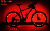 山地自行車風火輪燈七彩輻條燈