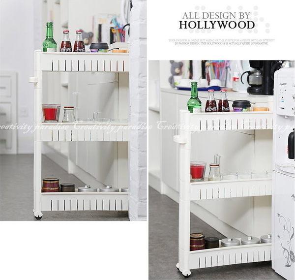 【夾縫四層收納車】冰箱 廚房 滾輪4層收納架 置物架 收納盒