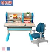 【結賬再折】兒童書桌 兒童書桌椅 成長書桌 兒童學習桌椅 可升降成長桌 ME751+AU865