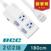 【BCC】FC152 2切2插延長線