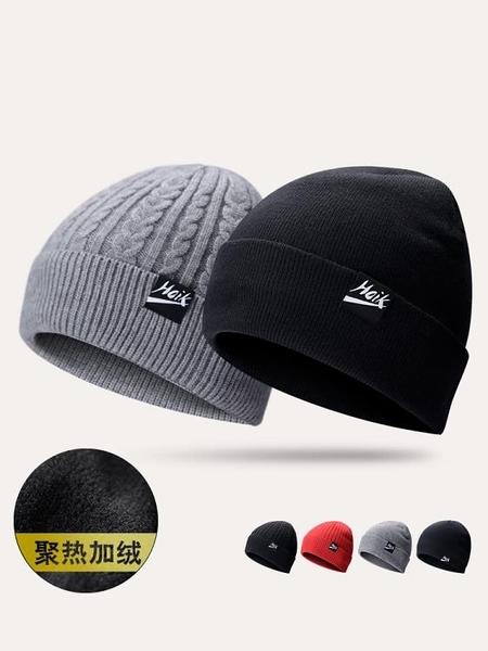 帽子男冬毛線帽女加厚保暖針織潮韓版戶外棉帽護耳冬天騎車套頭帽 童趣潮品