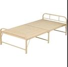 折疊床單人午休床家用實木板式床午睡鋼絲床行軍簡易可折疊雙人床 MKS快速出貨