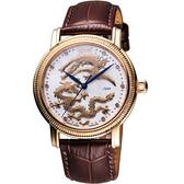 Ogival 愛其華 龍鳳呈祥限量寶環真鑽機械腕錶-珍珠貝/咖啡 358.66AGR皮