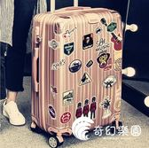 行李箱貼紙防水潮牌貼畫個性男女裝飾貼紙吉他滑板電腦貼60枚-奇幻樂園