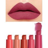 BBIA 個性炫彩旋轉唇筆-粉嫩炫彩系列-LR5玫瑰紫紅 0.8g