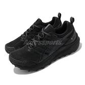 Asics 野跑鞋 Gel-Trabuco 9 G-TX 男鞋 黑 防水 運動鞋【ACS】 1011B027001