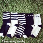 元素星星條紋中統襪 襪子【櫻桃飾品】【22423】