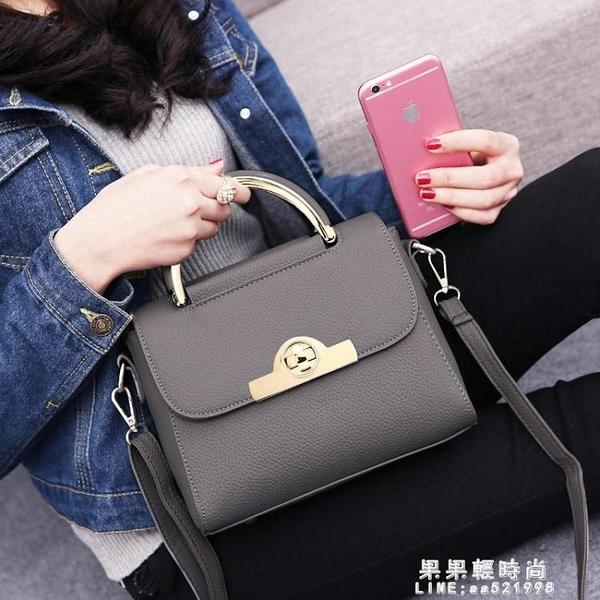 手提包 夏季ins小包包女士2020新款潮韓版女包手提包簡約百搭單肩側背包【果果新品】