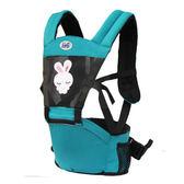 寶寶坐凳腰凳單凳3-36個月嬰兒四季通用背帶兒童抱凳抱娃神器輕便  米蘭shoe
